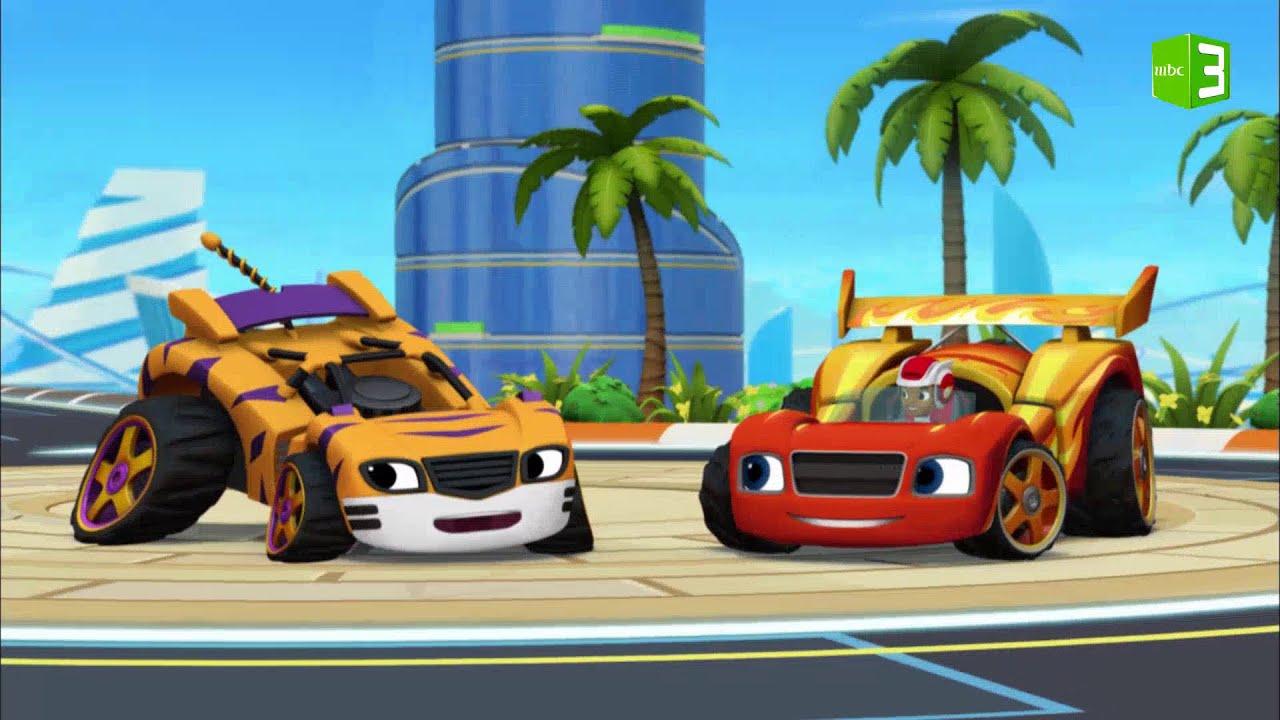 بليز يتحول إلى سيارة سباق ?