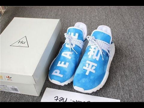 d39c15d112091 REVIEW PHARRELL WILLIAMS HU CHINA EXLUSIVE PACK F99760 - YouTube