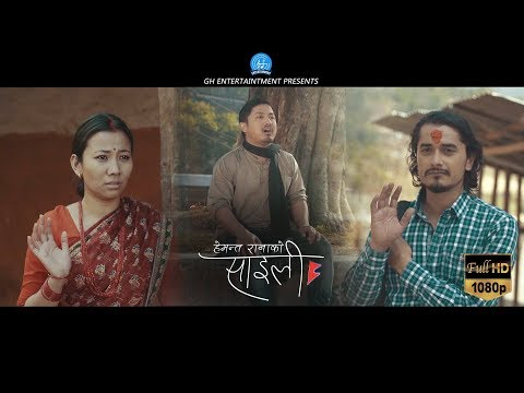 Saili | Hemant Rana | Official Music Video | Nepali...
