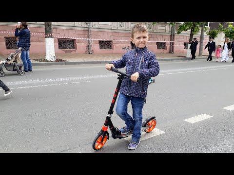 Складной самокат Scooter KMS 200 мм 8 дюймов до 80 кг для детей и взрослых Распаковка и обзор