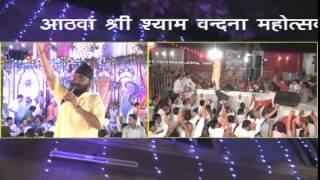 Shukar sanwre tera shukar Sanwre-Romi Bhaiya-Baba Shyam Bhajan