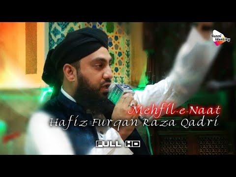 Hafiz Furqan Raza Qadri - 19 November 2018 - Blackburn (UK)
