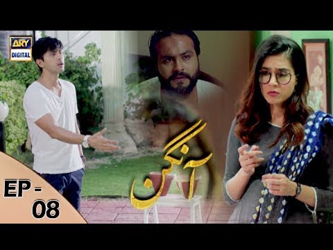Aangan - Episode 8 - 30th Dec 2017 - ARY Digital Drama