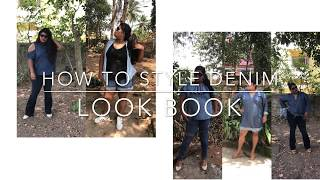 How to style DENIM / Look book.