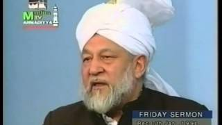 Friday Sermon 7 January 1994
