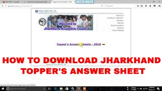 How to Download Jharkhand (JAC) Topper's Answer Sheets And Jac Results In Hindi