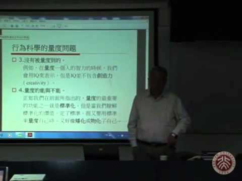 英文学术研究论文写作学习软件(QRP) 云端自动批改来源: YouTube · 时长: 1 分钟41 秒