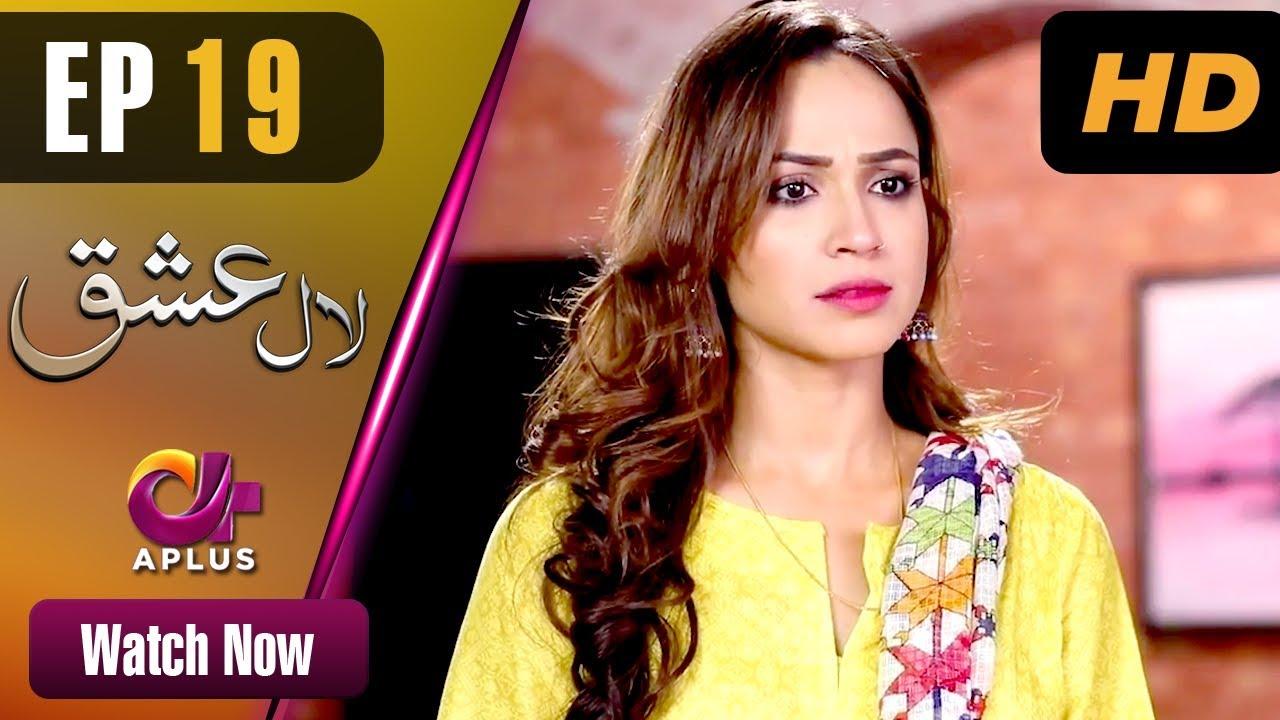 Laal Ishq Download Free Drama- Ep # 19 - Drama Cost Faryal Mehmood, Saba Hameed Full Drama