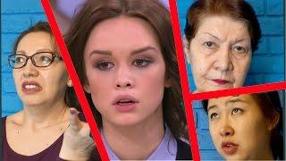 Диана Шурыгина: сексизм российского общества | Дерзкая Тройка