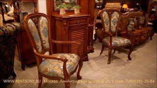 Видео обзор: Кресло-стул Феникс с подлокотниками, массив дерева