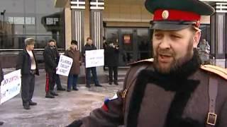 Казаки против концерта Бориса Моисеева в Омске [2013]