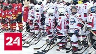Российские и китайские пограничники сыграли в хоккей на амурском льду - Россия 24