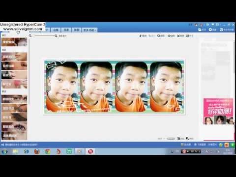 วิธีการใช้โปรแกรมแต่งรูปจีน
