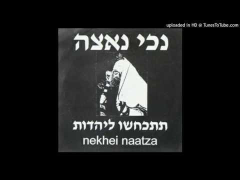Nekhei Naatza - Renounce Judaism EP - 01 - Racist Religion