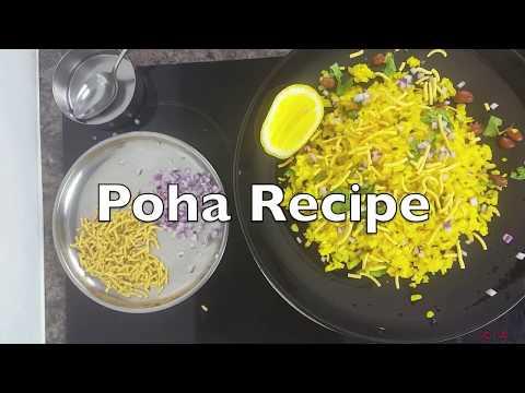 Poha Recipe   Vegan and Gluten-free Breakfast Recipe
