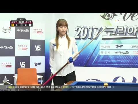 [당구-Billiard] Sang-Ah Kim v Ji-Yeon Seo_The King of Korea Billiard_3 Cushion_Women Final_01