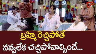 Brahmanandam And  Sunil Hilarious Comedy Scenes Back To Back | Telugu Comedy Videos | TeluguOne