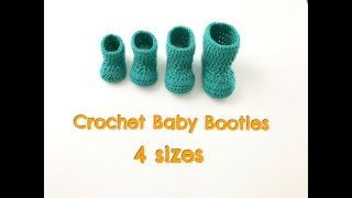 Easy Crochet Baby Booties (4 sizes)