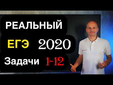 Видеоуроки по алгебре 11 класс подготовка к егэ профильный уровень