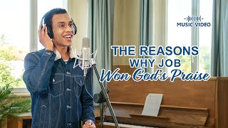 "2021 English Christian Song | ""The Reasons Why Job Won God's Praise"""