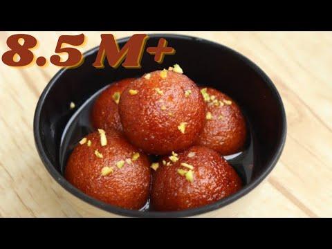 सूजी के एकदम सॉफ्ट गुलाबजामुन बनाएं बिलकुल आसान तरीक़े से/sooji ke gulab jamun recipe