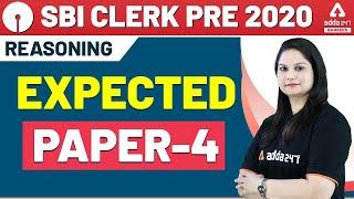 SBI Clerk Pre 2020 | Reasoning | Expected Paper 4for SBI Clerk 2020 Preparation