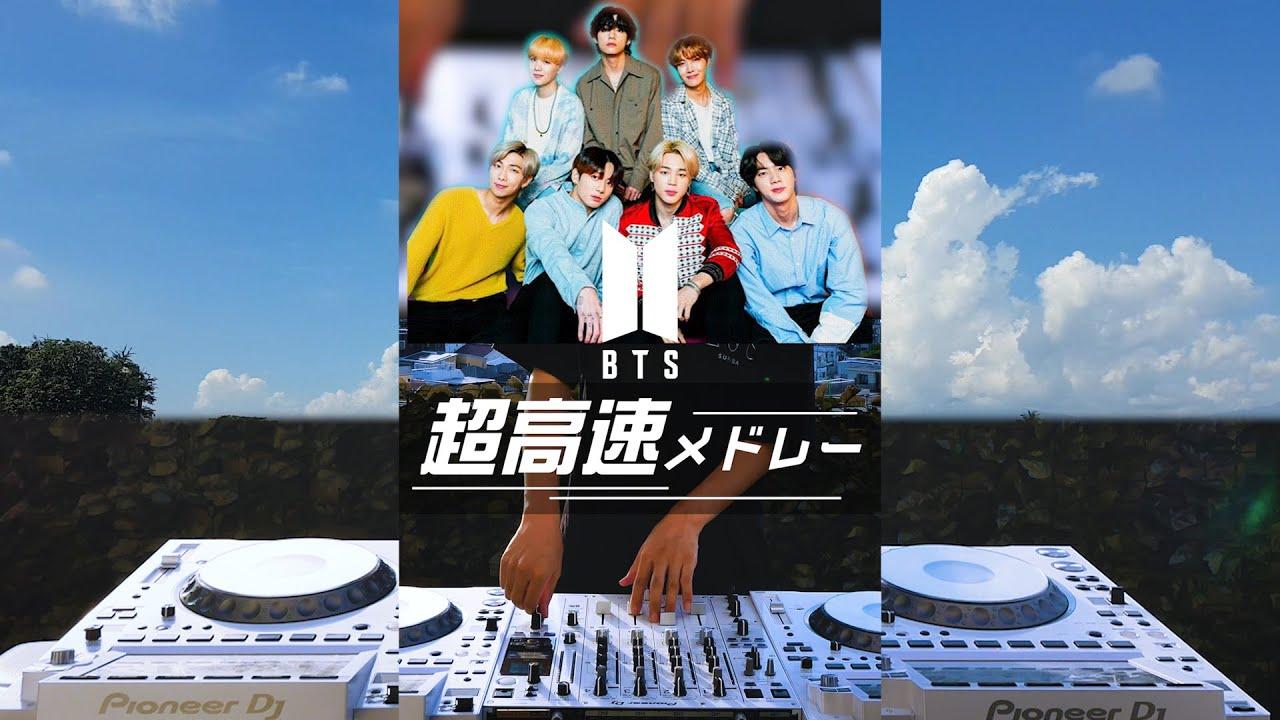 BTS有名曲メドレー 超高速ver #shorts