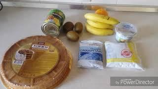 Торт из готовых коржей.  Рецепт фруктового торта. Время приготовления 20 минут