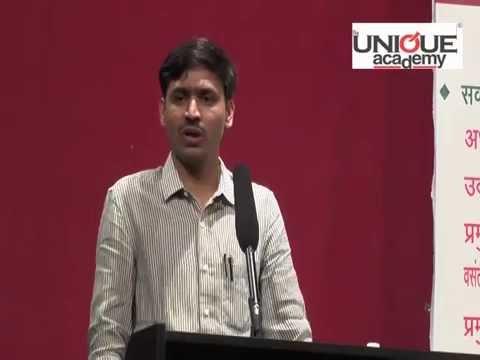 How to prepare for UPSC/MPSC  ( स्पर्धापरीक्षा तयारी) - Tukaram Jadhav Sir