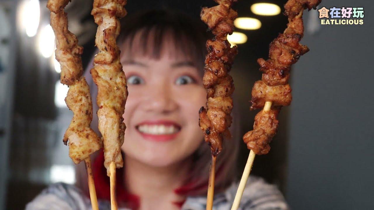 【Simpang Ampat美食】第一串烧:巨无霸中国串烧