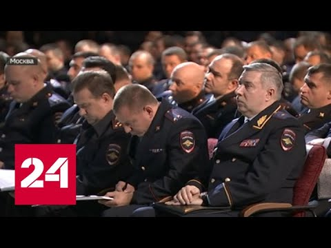 Московским участковым поставили задачи на новый год - Россия 24