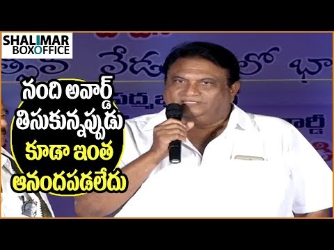 Jayaprakash Reddy Speech At Movie Artists Association Silver Jubilee Celebrations Day 3
