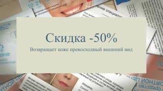 Крем-воск Здоров против морщин: купить, цена, отзывы(, 2016-04-09T00:20:36.000Z)