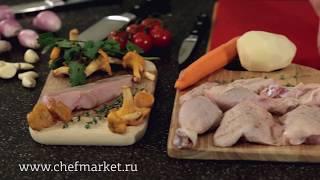 Курица: как приготовить курицу, 3 классических блюда из курицы. Кулинарная школа ШЕФМАРКЕТ.