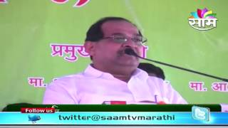 Banana adat now at 7% instead of 13% : RadhaKrishna Vikhe Patil