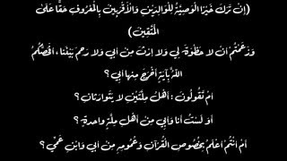الله ليس راضياً عن أبي بكر باعتراف البخاري