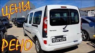 Renault цена, май 2019. Авто из Литвы.