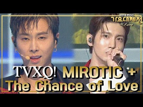 [HOT]  TVXQ! - Intro(Drop)+ MIROTIC+ The Chance Of Love, 동방신기 -   Intro(Drop)+ 주문+ 운명