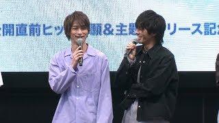 映画「チア男子!!」の公開直前イベントが行われ、主演の横浜流星、中尾...
