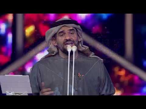 تحميل ومشاهدة حسين الجسمي - و الله مايسوى | رحلة جبل 2016