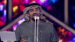 حسين الجسمي - و الله مايسوى | رحلة جبل 2016