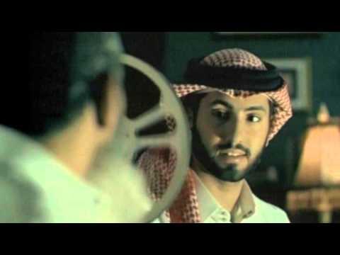 Saudi Telecom - Corporate