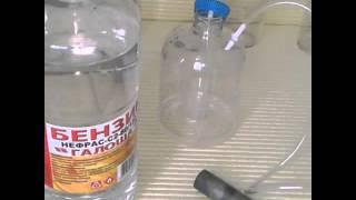 Самодельная бензиновая горелка для плавки золота