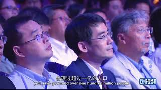 "Where is China? | Zhang Weiwei & Kishore Mahbubani 当""中国模式""遇上""印度自信"",亚洲能携手征服未来吗?"
