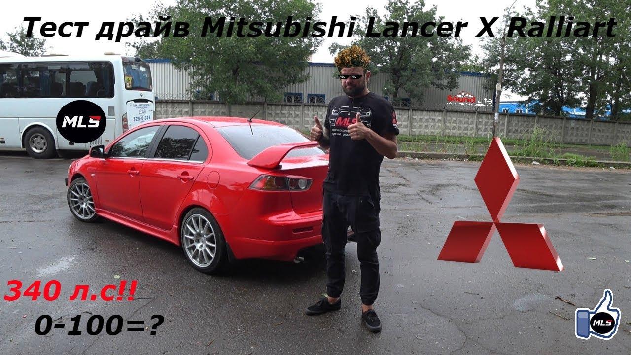 Test Drive Mitsubishi Lancer X Ralliart