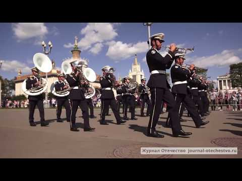Центральный оркестр Сухопутных
