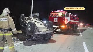 Жесткая массовая авария случилась в районе Соловей Ключа