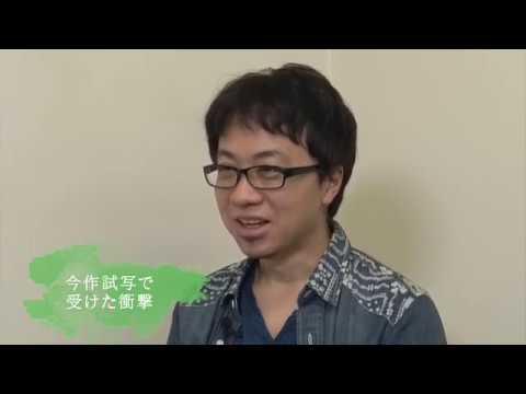 """Makoto Shinkai On Shunji Iwai And """"Hana & Alice"""""""