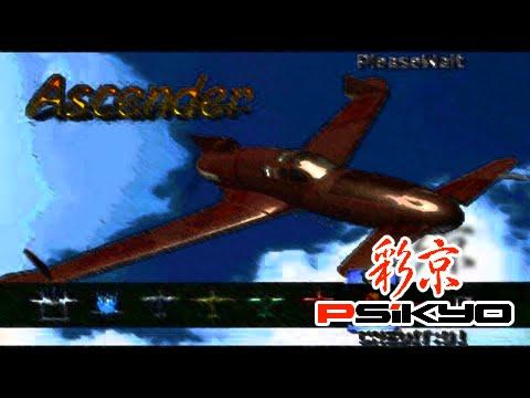 Strikers 1945 Plus (Arcade/Psikyo/1999 Ascender) [720p]