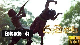 Ravana | Episode 41 20th April 2019 Thumbnail